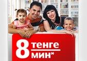 Проблемы  российских сотовых компаний в странах СНГ