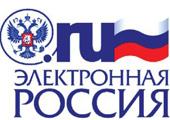 «Электронная Россия»: чем закончилось и кто виноват?
