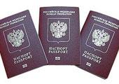 Россия перешла на биометрические паспорта