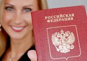 Как бумажный паспорт стал машиносчитываемым