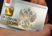 Сколько электронных документов потребуется россиянину?
