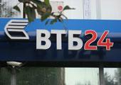АМТ-Груп и ВТБ24 повышают эффективность работы контакт-центра банка