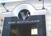Автоматизация управления доходностью в банке «Возрождение»