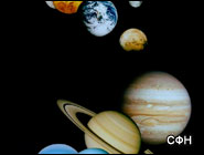 В Солнечной системе прячутся инопланетные зонды