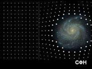 Создана карта распределения темной материи вокруг галактик