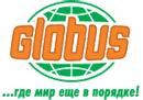 Гиперглобус