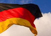 Государственная политика по развитию ИКТ-отрасли в Германии