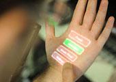 Инновации в ИТ: технологии станут «ближе к телу»