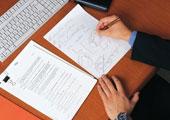 Третий год в условиях саморегулирования: что ждёт ИТ-компании?