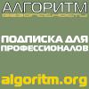 algoritm.org