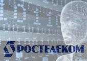 Нужно ли было сдавать электронное правительство на откуп «Ростелекому»?
