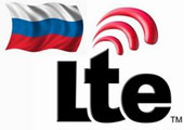 Мобильный интернет в России: не замечая LTE