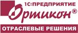 ОРТИКОН Групп