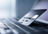 Интернет-банкинг растет, несмотря на угрозы ИБ