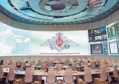 Ситуационные центры на службе государства