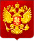 Государственная Дума ФС РФ