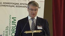 Алексей Попов о перспективах УЭК