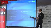Максим Зайцев, Кодинсайд: как «Госуслуги.Open» помогают экономить
