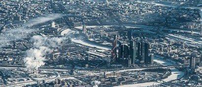 Новое приложение показывает загрязненность воздуха в Москве