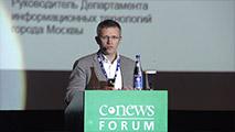 Министр правительства Москвы об ИТ-стратегии столицы