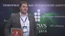 Глеб Лигачев, СО ЕЭС: Мы создаем единую сеть ЦОДов по всей стране