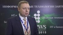 Андрей Филатов, IBM: Россия обладает компетенциями, востребованными в мире