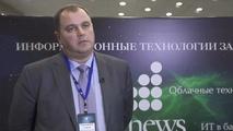 Сергей Гуральников, замруководителя ФК, об импортозамещении в госсекторе