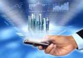 Перспективы рынка ИКТ в госсекторе остаются туманными