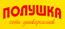 http://www.polushka.net