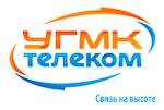http://www.ugmk-telecom.ru