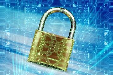 Средства защиты информации и бизнеса 2020