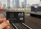 Билетная система сохранится, даже если билеты станут виртуальными