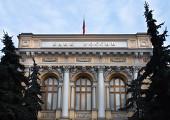 С нового года российские банки должны будут соответствовать нацстандарту безопасности Центробанка