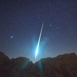 Найдена космическая родина Кольского метеорита
