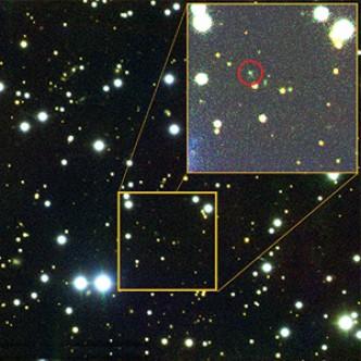 Астрономы нашли объект, создающий сверхмощные радиовсплески