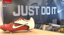 Как Nike сократил расходы на связь на 40%