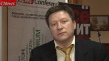 """IBM запускает """"облако"""" из российского ЦОДа"""