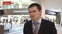 «Стокманн Невский Центр» готов к WiFi, WiMax и LTE