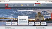 Московский портал госуслуг: инструкция по применению