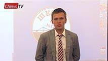 Хайтек в школах Москвы: интерактивные доски, ноутбуки и море фана