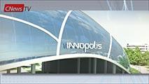 Иннополис: взгляд в будущее