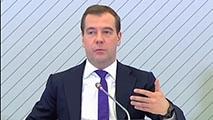 Дмитрий Медведев об ИТ: деньги в отрасли есть, но важно понять, чем заниматься