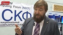 Суперкомпьютерная отрасль России теперь существует