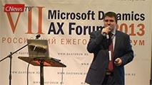 Microsoft Dynamics AX Forum 2013: что нового в новом релизе?