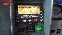 Как защищены современные банкоматы?