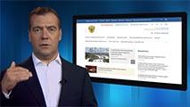 Дмитрий Медведев представил новый сайт Правительства