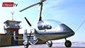Автожир с навигатором долетит из Подмосковья в Нефтеюганск