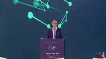 Форум стран ЕАЭС, Алма-Ата, январь 2018