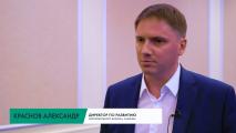 Конференция CNews «ИКТ в финансовом секторе 2018»