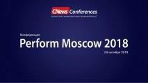 Конференция «Perform Moscow 2018»